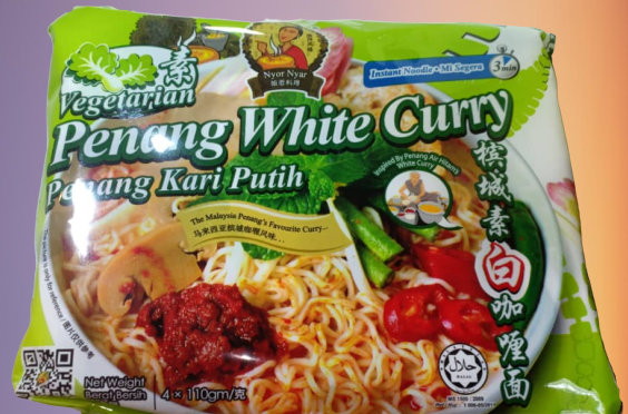 Vegetarian Penang White Curry Noodles 素槟城白咖喱面  (4 packs X 110g)