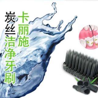 Carich Bamboo Charcoal String Toothbrush 0.01mm Single Pack 卡丽施炭丝洁净牙刷软毛单支装
