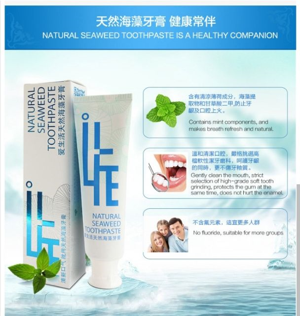 iLife Set Natural Seaweed Toothpaste 120g + Carich Toothbrush Charcoal String 2pcs爱生活天然海藻牙膏+卡丽施黑炭细丝牙刷两支装