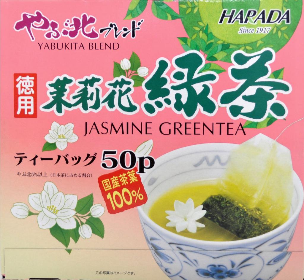 Harada Yabukita Japanese Blend Jasmine Green Tea (50 Tea Bags)