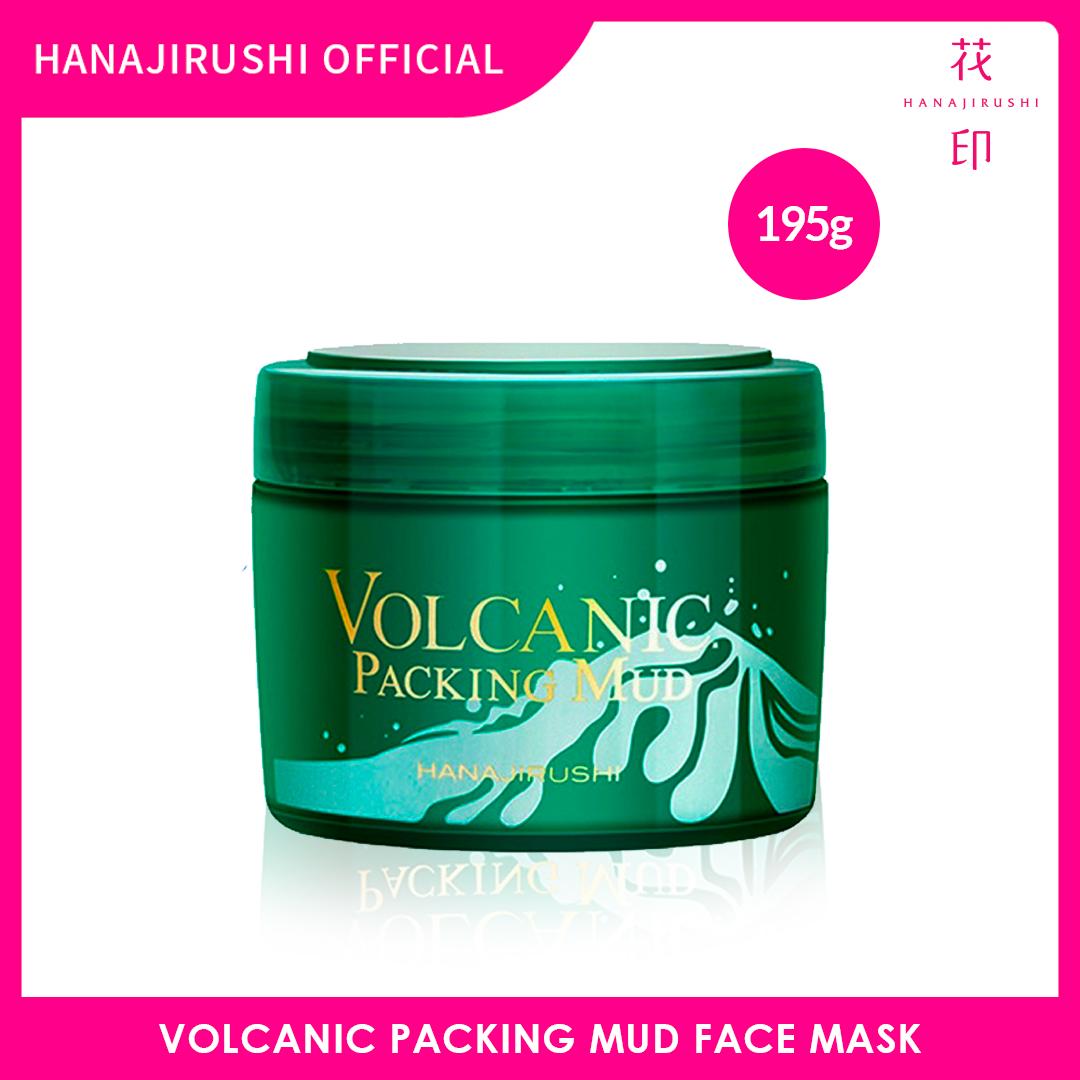 Hanajirushi Pore Cleansing Mask Mud - Volcanic Packing Mud 195g