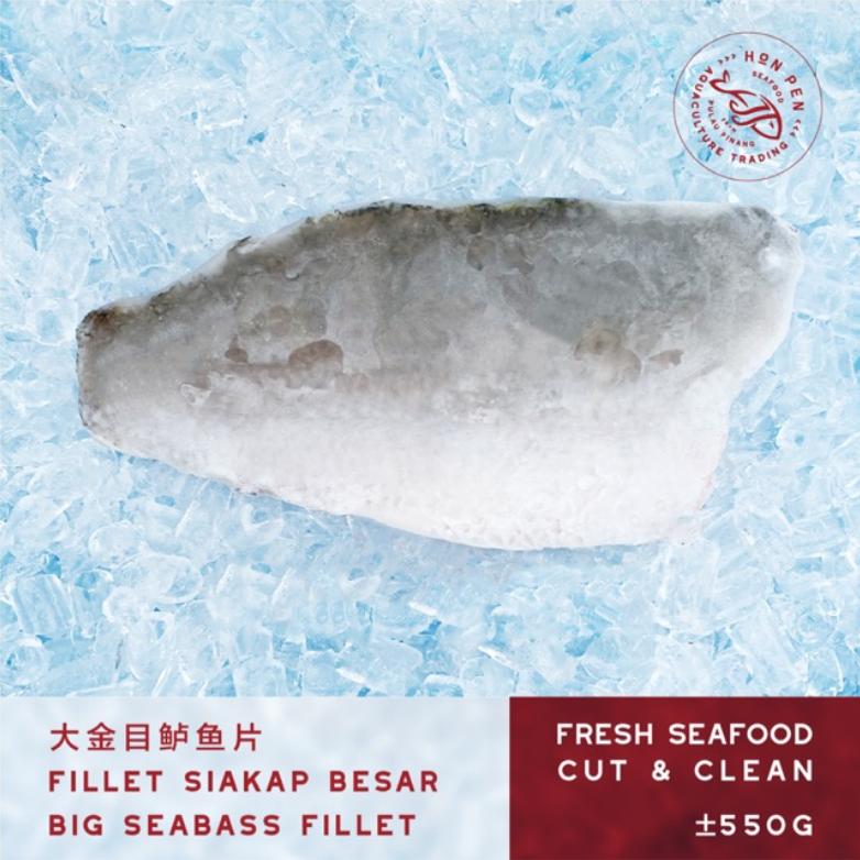 2pcs BIG SEABASS FILLET 大金目鲈鱼片 FILLET SIAKAP BESAR (Seafood) ±550g