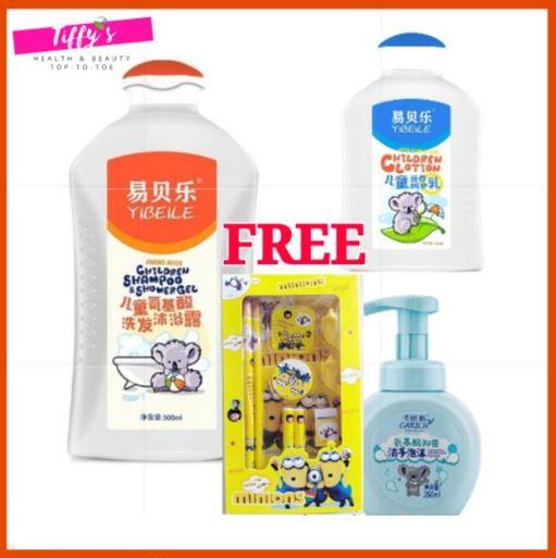 Yibeile BEST BUY SET Children Shampoo Shower Gel Lotion Hand Wash 易贝乐优惠套组儿童氨基酸洗发沐浴露洁手泡沫呵护乳无尾熊系列