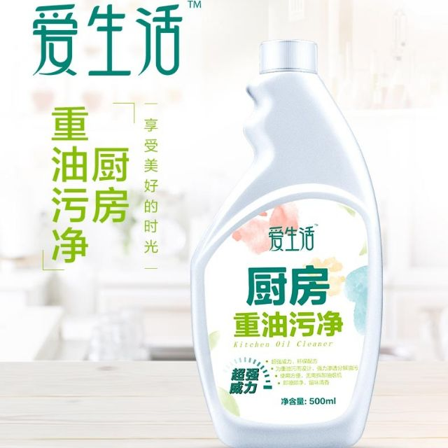 iLife Kitchen Oil Cleaner FREE SPRAY HEAD 500ml 爱生活油污净(附送喷头)