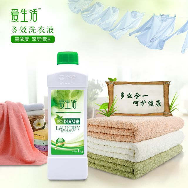 FREE PUMP HEAD iLIFE Multi-Action Organic Laundry Detergent 1kg 爱生活多效洗衣液