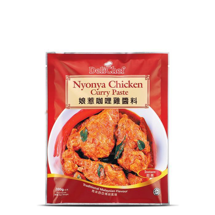 Delichef Nyonya Chicken Curry Paste Pes Kari Ayam Masakan Enak Lazat Halal 200g