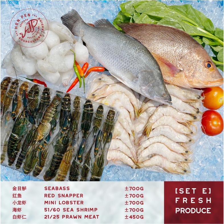 SEAFOOD SET E (SEABASS, Red SNAPPER, MINI LOBSTER, SEA SHRIMP, PRAWN MEAT)