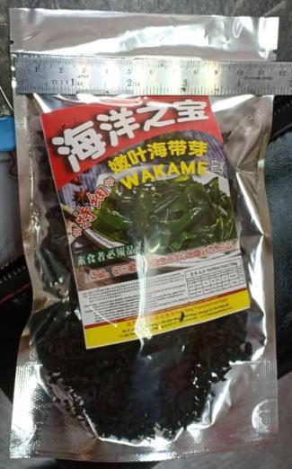 Wakame 海洋之宝 嫩叶海带芽 (50g)