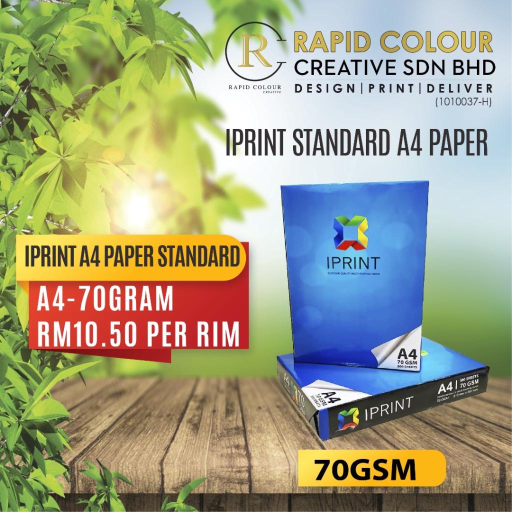 IPRINT STANDARD A4 PAPER (70 / 80 GSM)