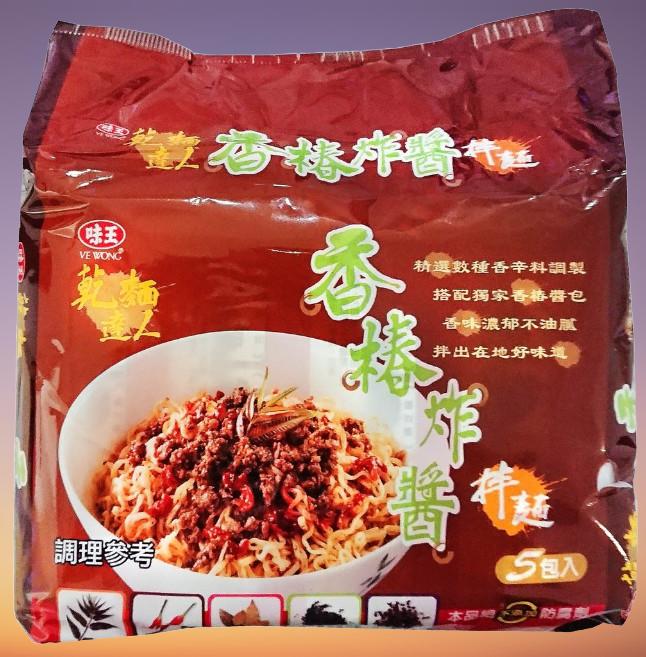 Vegetarian Dry Noodles With Soy Bean Sauce 随缘香椿炸酱拌面 (5 packs x 92g)