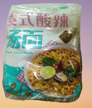 Vegetarian Tomyam Instant Noodles 纯素泰式酸辣面 (5packs x 83g)