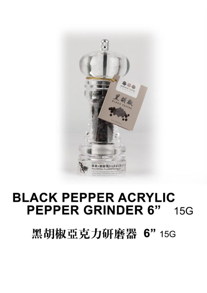 Sarawak Black Pepper (15g) Acrylic Pepper Grinder 15.3
