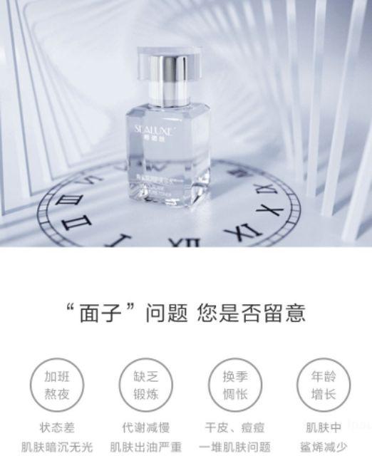 Sealuxe Squalane Moisture Beauty Oil 30ml 希诺丝角鲨烷润护美容油