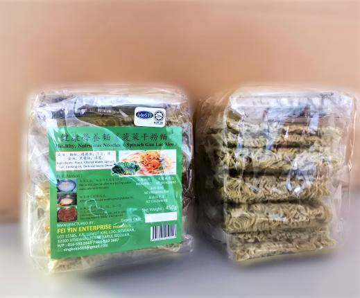 [HALAL] FEI YIN (Spinach Kolo Mee) Healthy Nutritious Noodle 飞鹰 (菠菜干捞面) 健康营养素食面