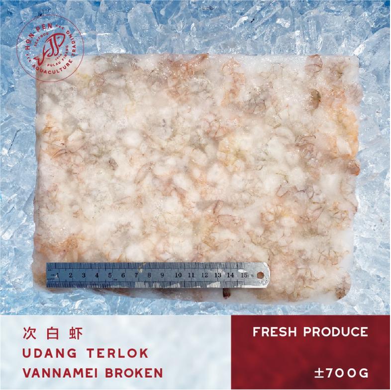 VANNAMEI BROKEN 次白虾 UDANG TERLOK (Seafood) ±700g