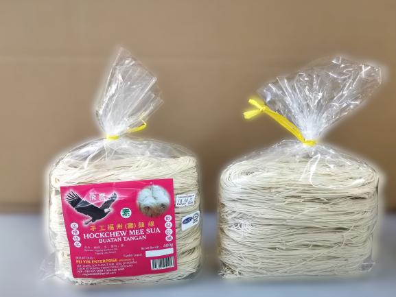 [HALAL ] Fei Yin Handmade Foochow Longevity Noodles [素] 飞鹰 手工福州(寿)面线 400gram