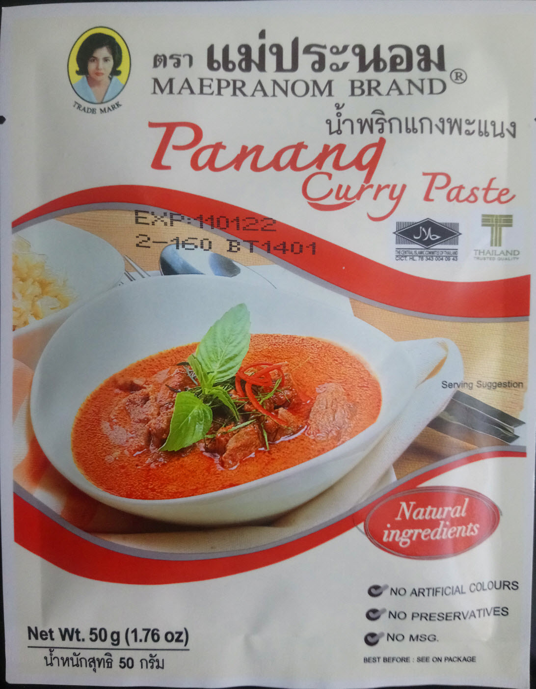 Maepranom Original Authentic Panang Curry Paste Natural Ingredients No MSG 50g
