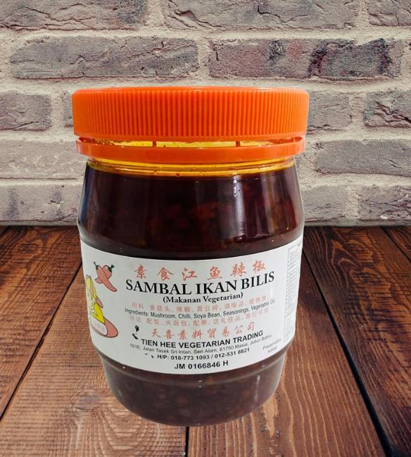 Vegetarian Sambal Ikan Bilis 素食江鱼辣椒 - 250g