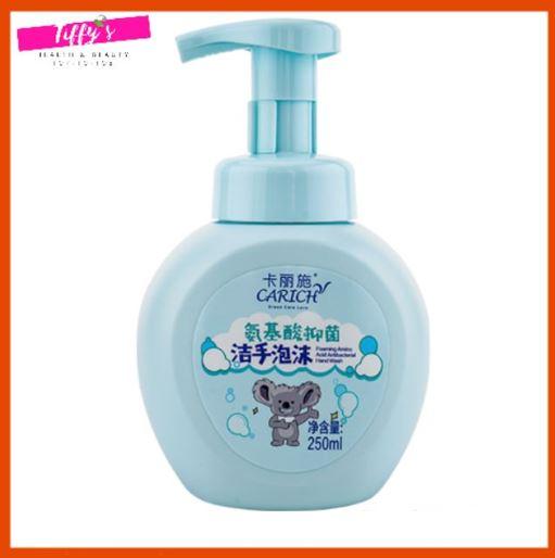 Carich Children Amino Acid Antibacterial Foam Hand Wash 250ml 卡丽施氨基酸抑菌洁手泡沫