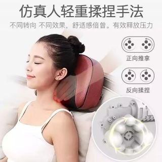 BENBO Multipurpose Body Neck Memory Foam Pillow Massager for Car Home 本博全身颈椎记忆按摩枕
