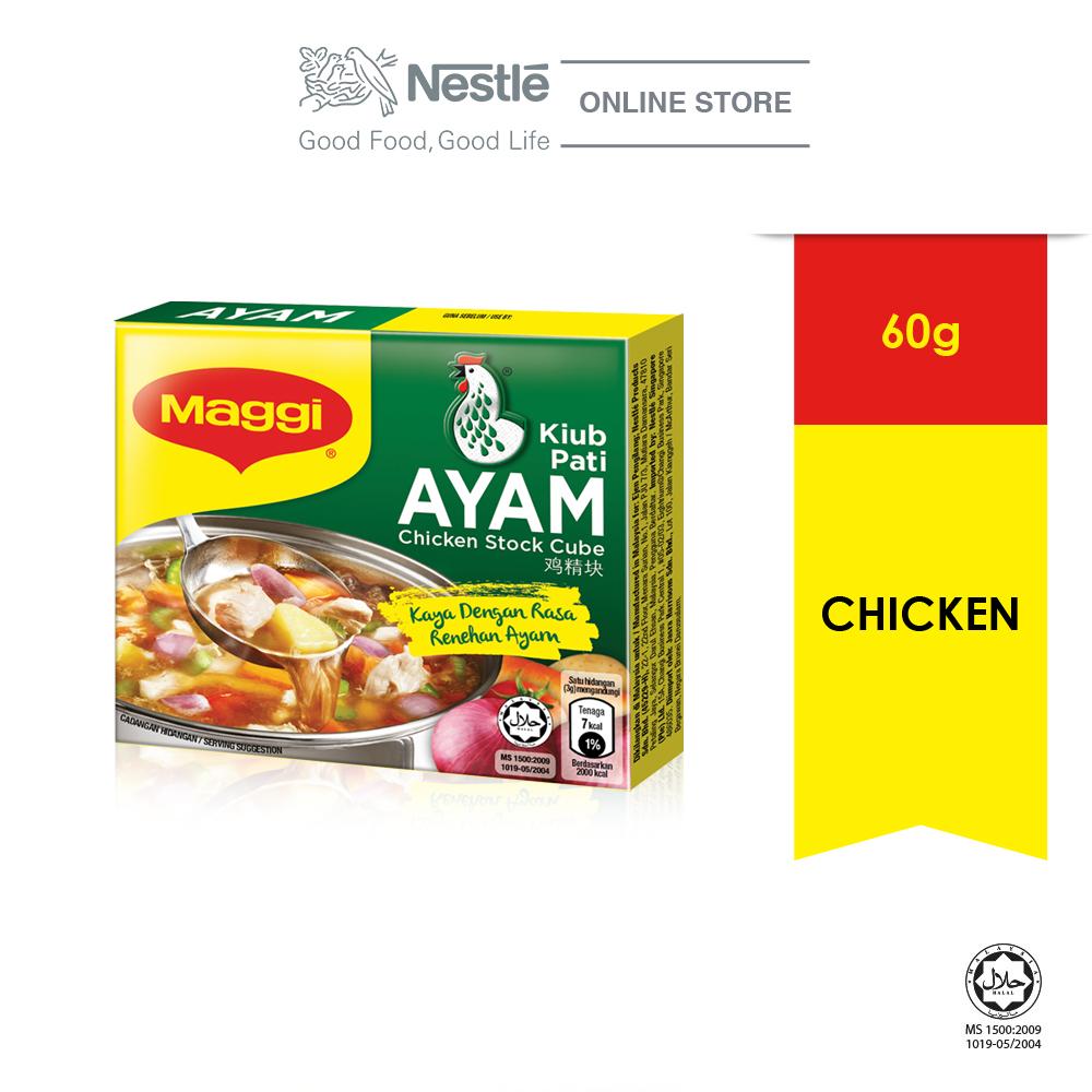 MAGGI Chicken Stock Cube 60g