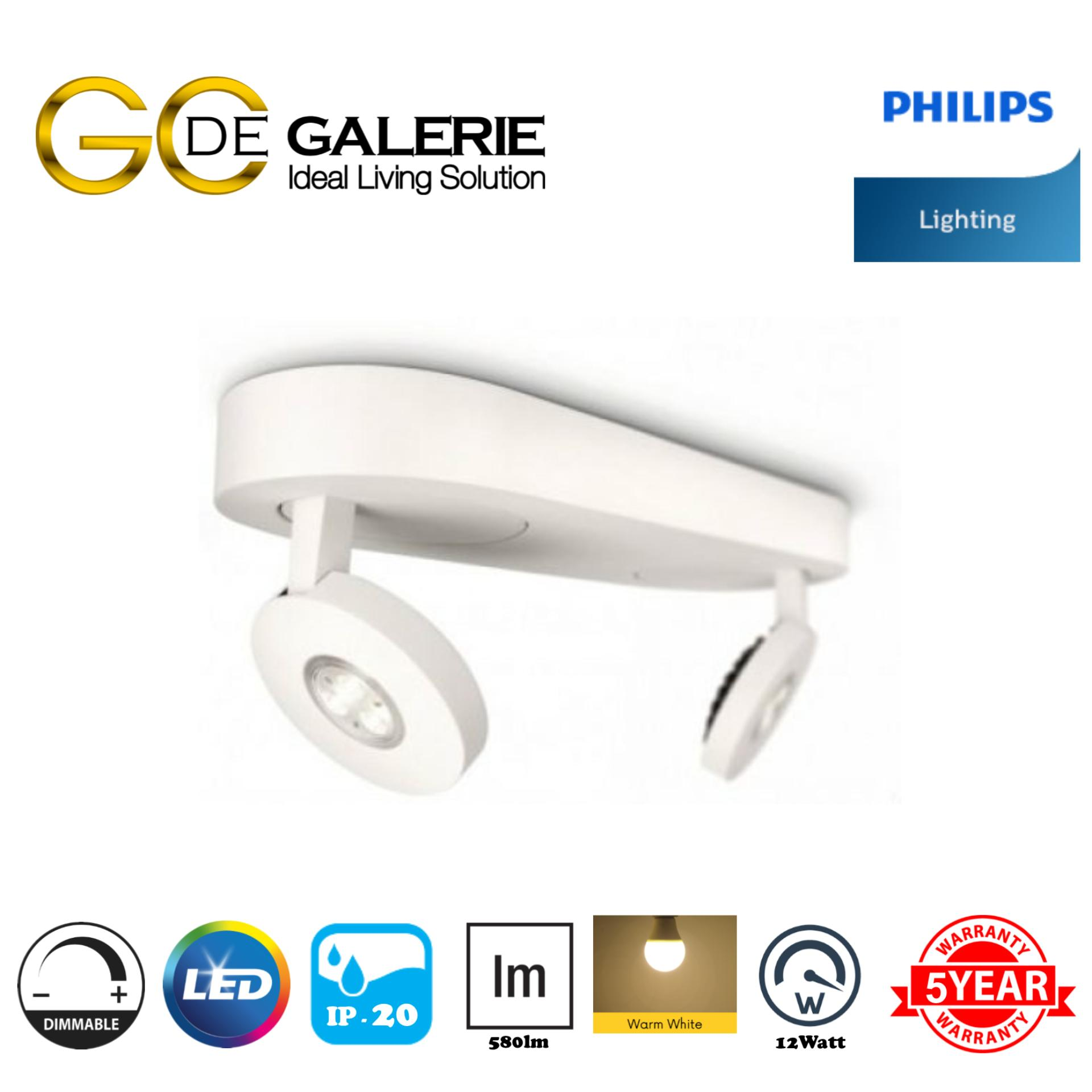 CEILING LIGHT LED PHILIPS 69070/2 SCOPE WH 2x4W SELV