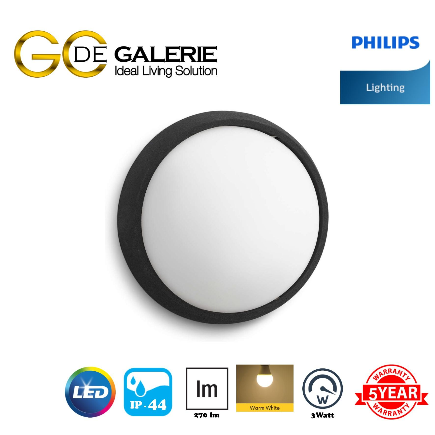 WALL LIGHT OUTDOOR LED PHILIPS 17304 EAGLE BK 1x3.5W SEL