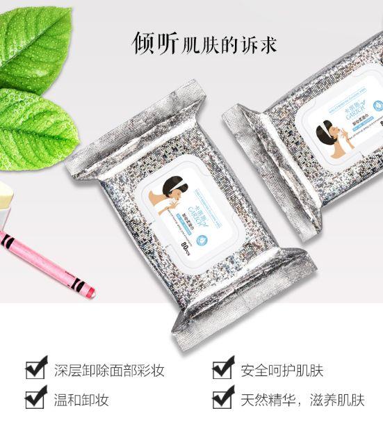 Carich Make-up Removing Cleansing Wipes 10PCS / 30PCS 卡丽施卸妆柔湿巾
