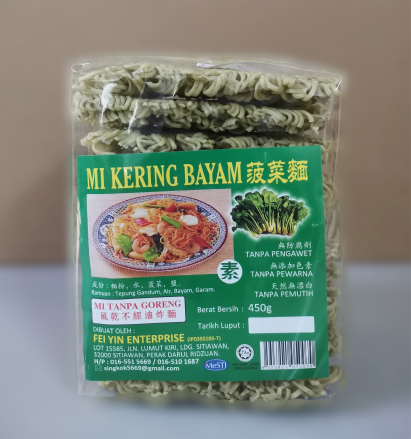 [HALAL] FEI YIN (Spinach) Healthy Nutritious Noodle 飞鹰 (菠菜) 健康营养素食面 (450gram)