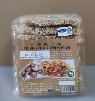 [HALAL] FEI YIN (Mushroom) Healthy Nutritious Noodle 飞鹰 (香菇) 健康营养素食面