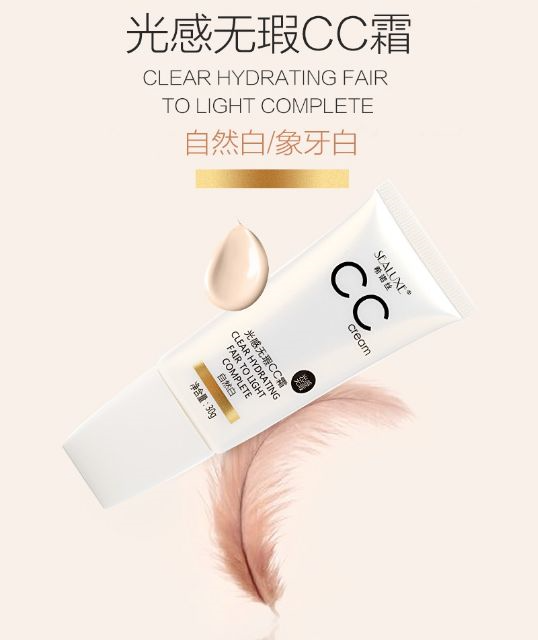 Sealuxe Clear Hydrating Fair to Light Complete CC Cream 30g 希诺丝光感无瑕CC霜