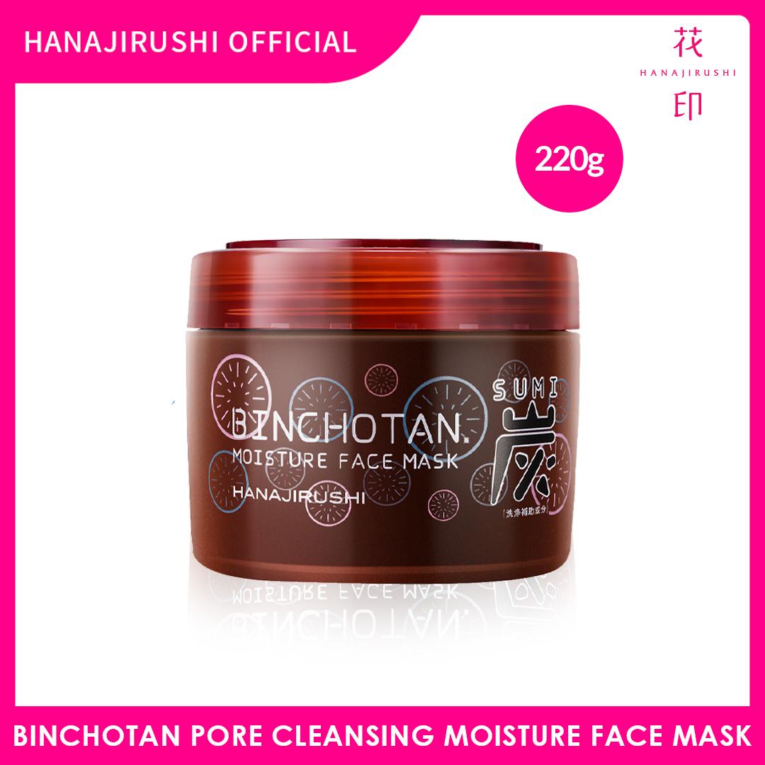 Hanajirushi Binchotan Pore Cleansing Moisture Face Mask 220g