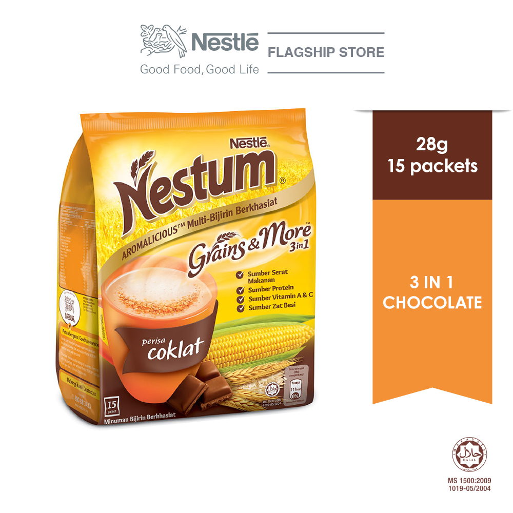 NESTLE NESTUM Grains & More 3in1 Chocolate 15 Packets 28g