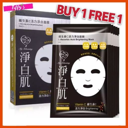 BUY 1 FREE 1‼️ My Scheming L-Ascorbic Acid Vitamin C Brightening Mask 28ml X 5pcs 我的心機维他命C极净活力净透亮白面膜(5入)
