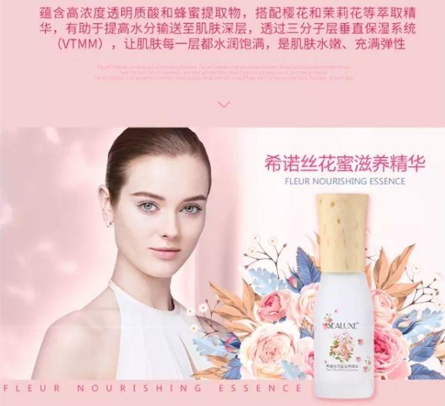 Sealuxe Fleur Nourishing Essence 40ml 希诺丝花蜜滋养精华