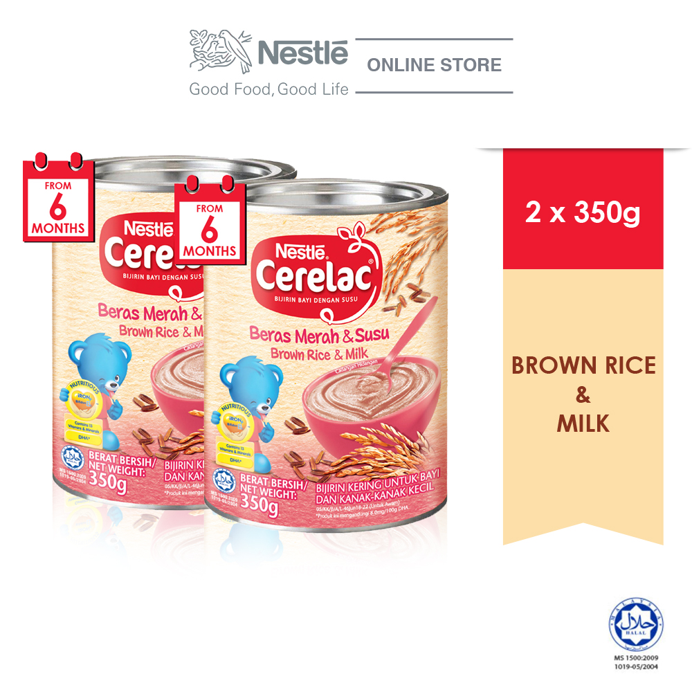 NESTLE CERELAC Brown Rice & Milk Infant Cereal Tin (350g x 2 tins)