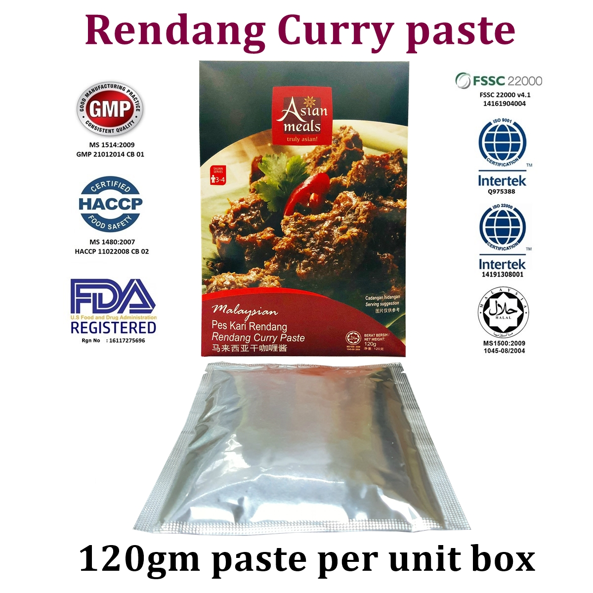 AsianMeals® Rendang Curry paste 120gm