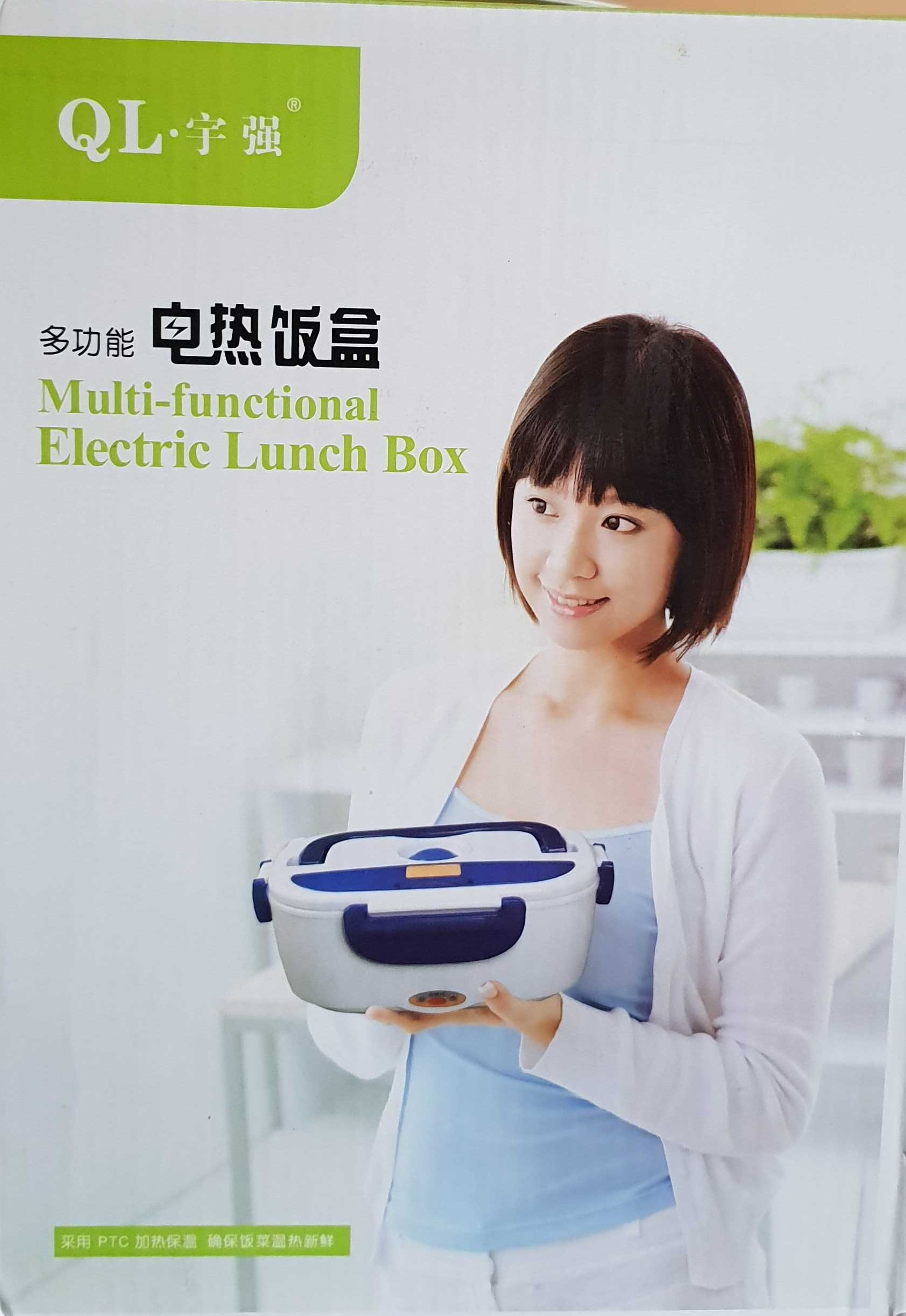Multi-functional Lunch Box