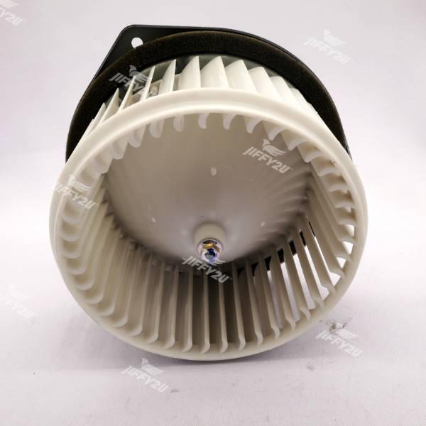 Proton Gen 2/Persona SD Blower Motor (Denso MA500-10720)