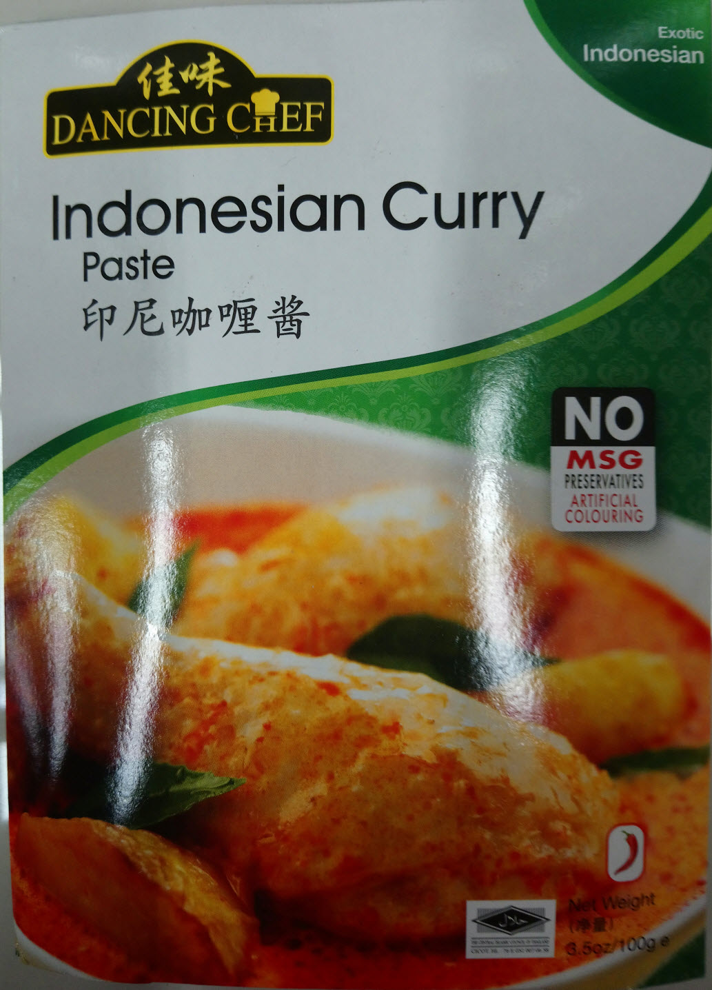 Thailand Dancing Chef Indonesian Curry Paste 100g No MSG