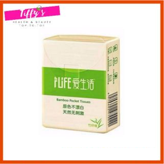 Carich Bamboo Fibre Pocket Tissues 3 Layer 1 PACK 卡丽施原色竹纤维手帕纸