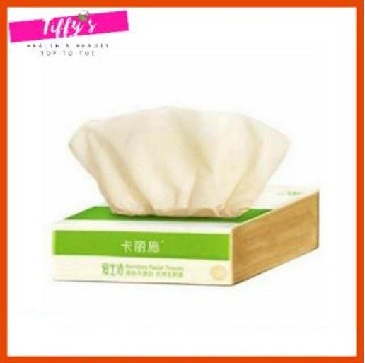 卡丽施原色竹纤维抽取式小Q包面巾纸1包Carich 1 PACK ONLY Bamboo Facial Tissues Q(105 X 190mm)