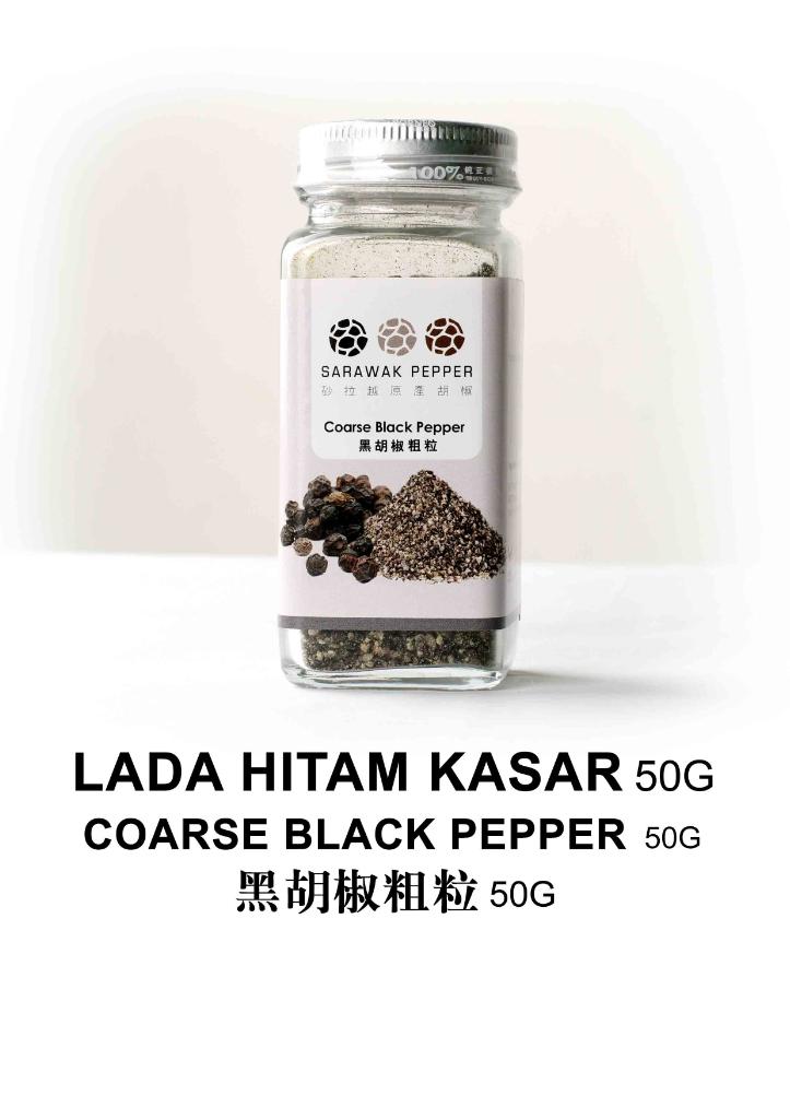 Sarawak Coarse Black Pepper  (50g)