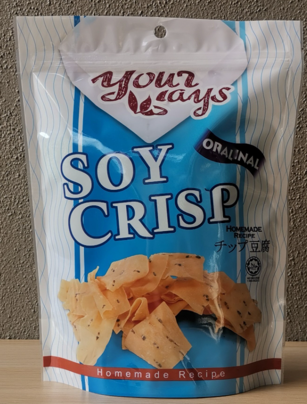 Homemade Recipe Soy Crisp - Original [HALAL]