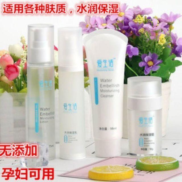 iLife 4-in-1 Set Water Embellish Moisturizing Hydration 爱生活零添加水润保湿系列
