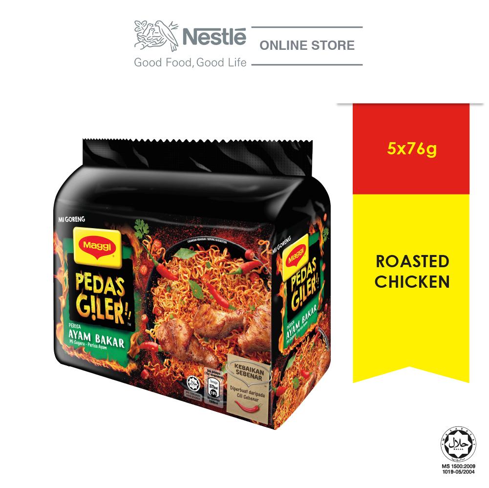 MAGGI Pedas Giler Perencah Ayam Bakar 5 Packs, 76g Each