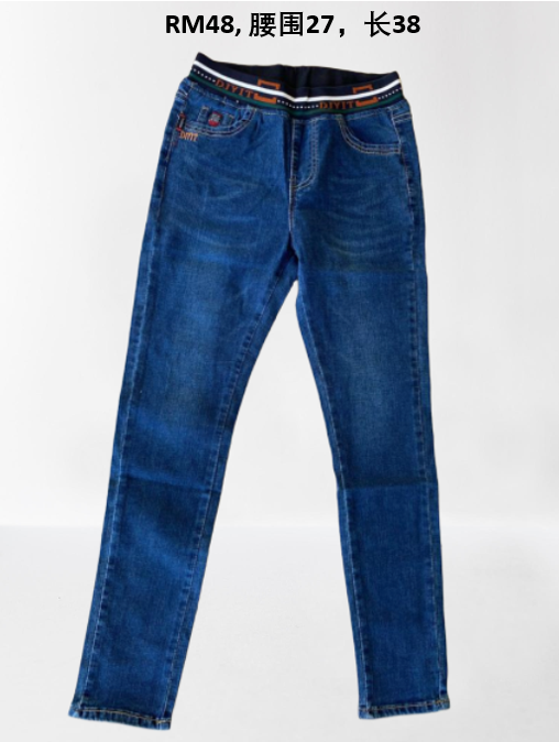 Jeans Long Pants With String (Black string)