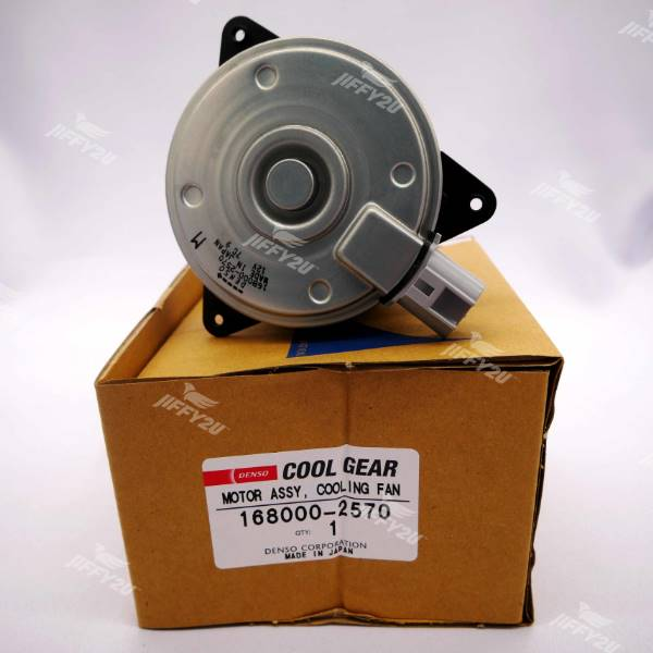 Proton Gen2 Radiator Fan Motor (CoolGear 168000-2570)