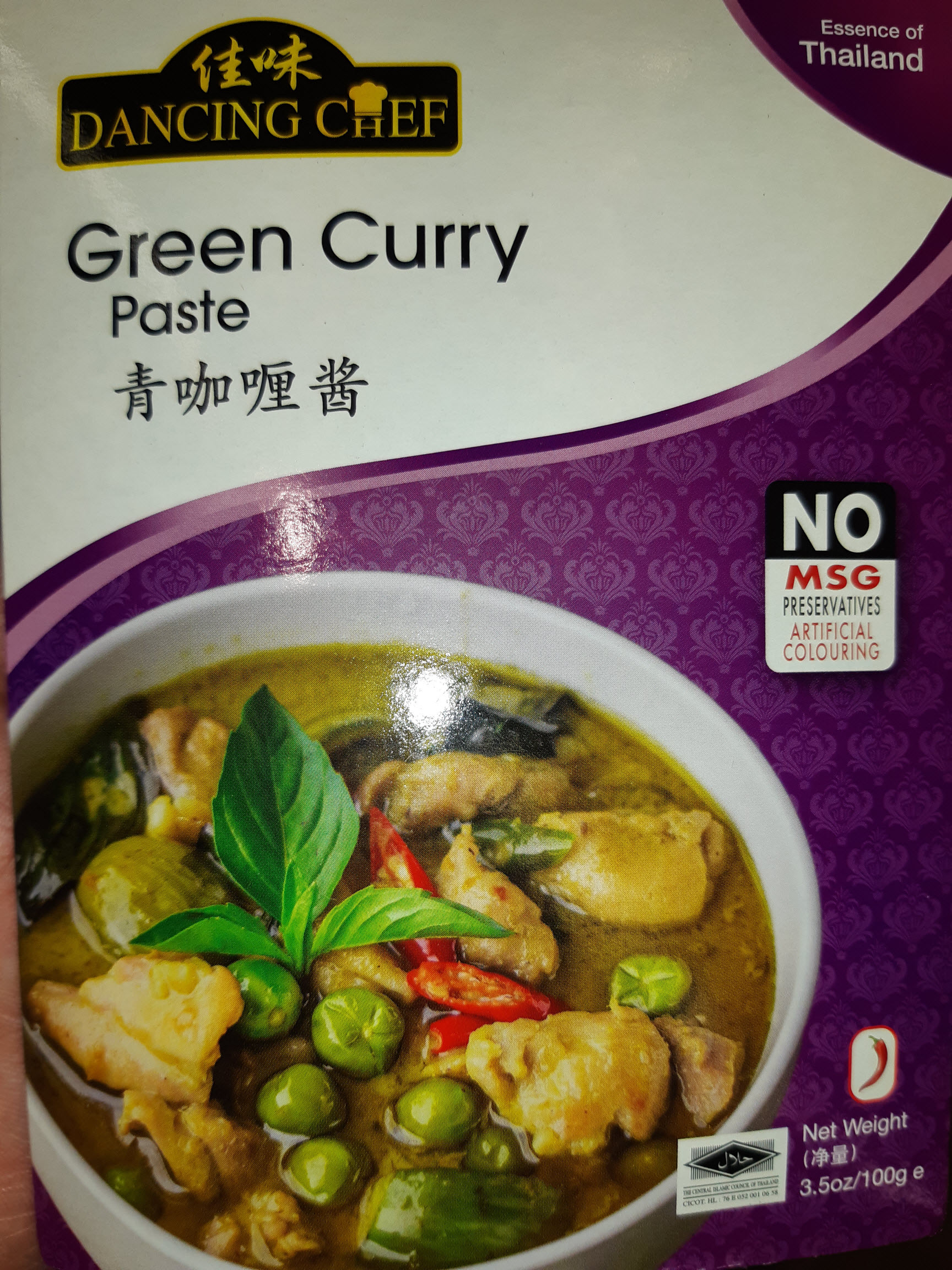 Thailand Dancing Chef Green Curry Paste 100g No MSG