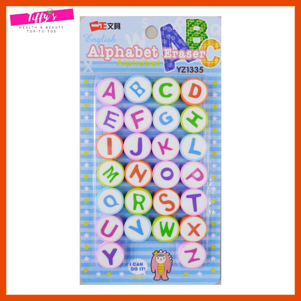 A to Z Alphabet Eraser Rubber 26 pcs 字母橡皮擦